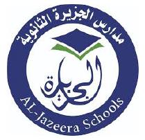 مدارس الجزيرة الثانوية