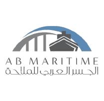 ألجسر العربي للملاحة